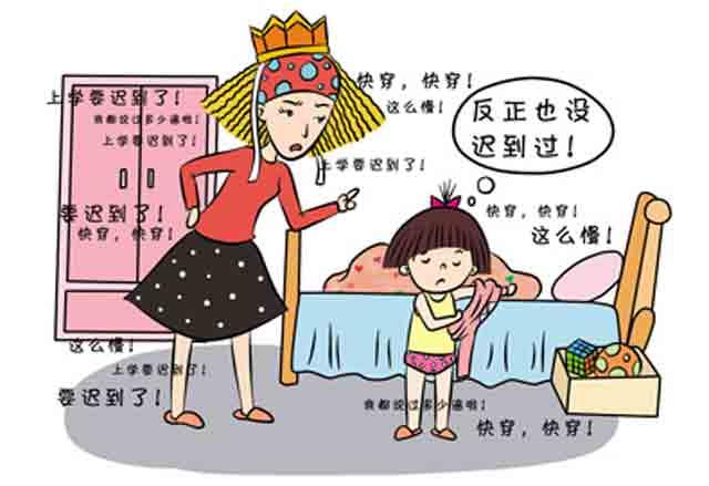"""我的""""唐僧""""妈妈(漫画)"""