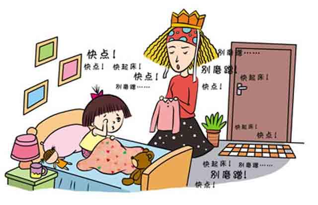 唐僧图片卡通简化