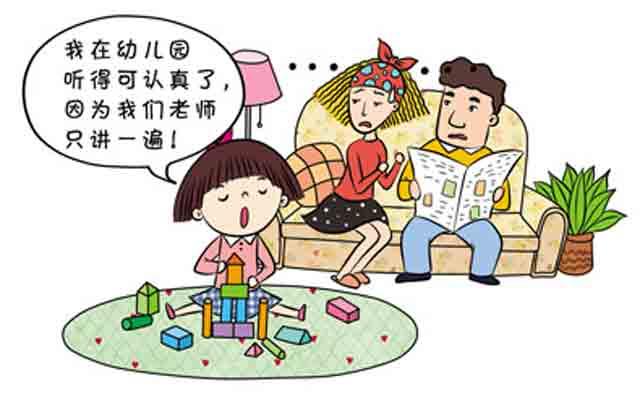 漫画)  画外音 妈妈唐僧式的唠叨来源于对孩子能力的